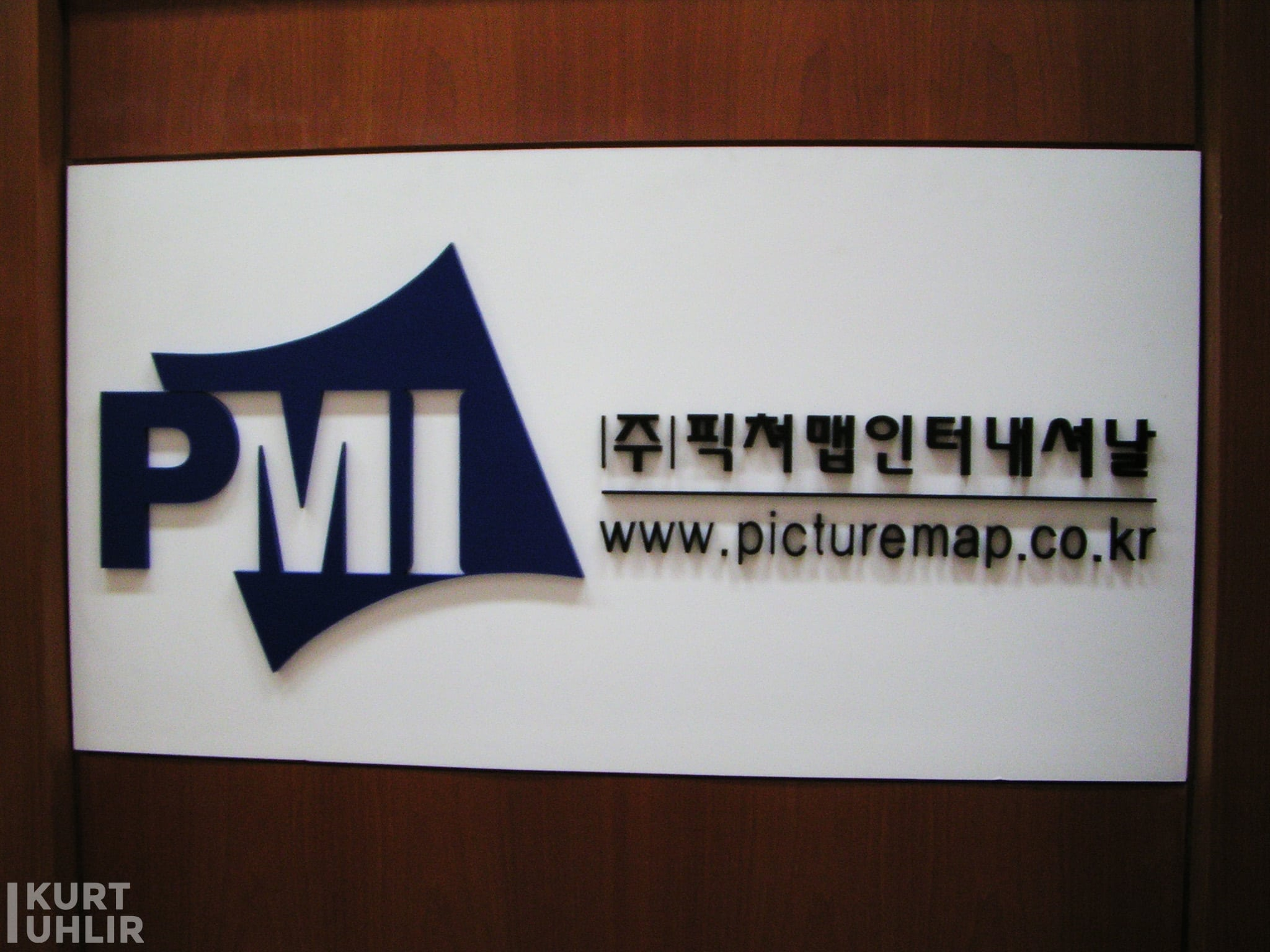 In July 2005, Navteq acquired Picture Map International (PMI), a South Korean digital map company, for about $30 million. Headquarters sign as we arrive.